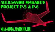 PROJEKT A.MAKAROV